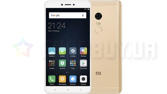 Смартфон Xiaomi Redmi 4 x (3 / 32GB / Gold)