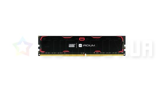 Оперативная память GOODRAM 8GB DDR4 2133 MHz Iridium Black (IR-2133D464L15S/8G)