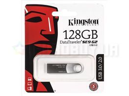 USB 3.0 флеш накопитель Kingston 128 GB DataTraveler SE9 G2 DTSE9G2/128GB Silver